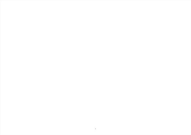 tiruvamanalai-guillaume-nedellec-sacré